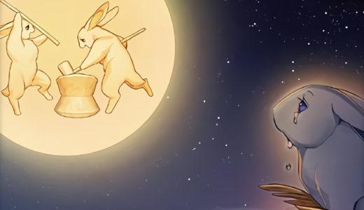 《月涙の兎》の使い方や相性の良いカードを徹底考察【遊戯王ラッシュデュエル】