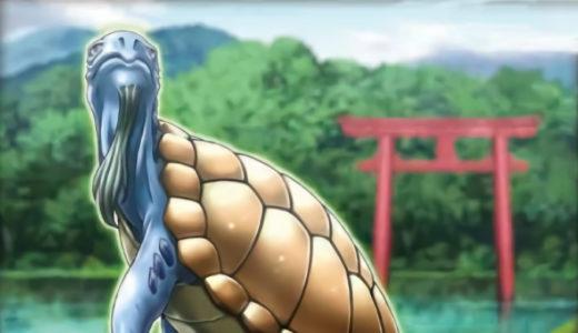 【遊戯王ラッシュデュエル】《古の守り亀》の考察:古き時代に想いを馳せる亀のモンスター