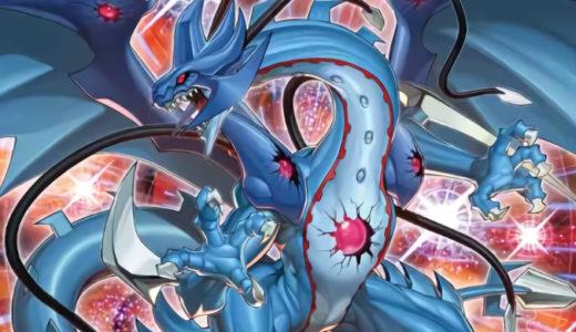 【遊戯王ラッシュデュエル】《連撃竜ドラギアス》の考察:ルークのエース!高火力二連撃ドラゴン!