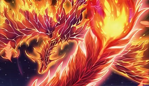 《リターン・オブ・ドラゴン》の使い方や相性の良いカードを徹底考察【遊戯王ラッシュデュエル】