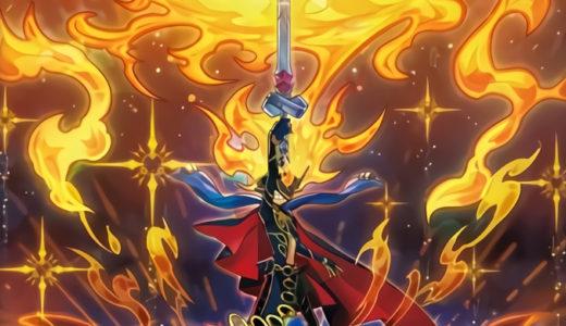 《ロード・マジック-エクスプロージョン》の使い方や相性の良いカードを徹底考察【遊戯王ラッシュデュエル】