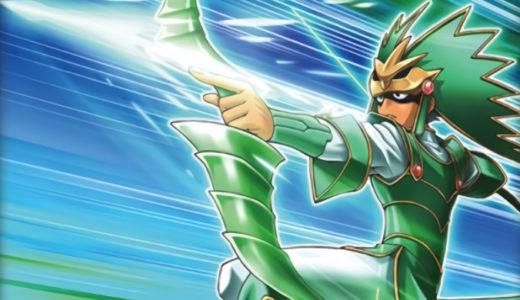 【遊戯王ラッシュデュエル】《スペル・アーチャー》の考察:アクションRPGで活躍しそうなテキスト