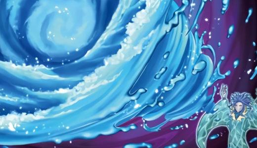 《マジカル・ストリーム》の使い方や相性の良いカードを徹底考察【遊戯王ラッシュデュエル】
