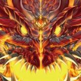 【遊戯王ラッシュデュエル】《火口の番竜》の考察:最高水準の攻撃力を持つ上級モンスター