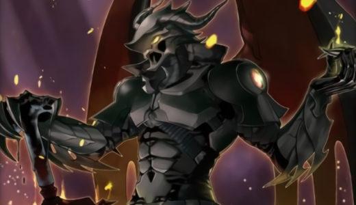 【遊戯王ラッシュデュエル】《暗黒の竜騎士》の考察:デザインはカッコいい黒き竜騎士