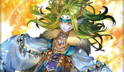 【遊戯王ラッシュデュエル】《竜の祈り子》の考察:美しい見た目のドラゴン族の巫女