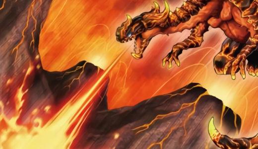 《火竜の熱閃》の使い方や相性の良いカードを徹底考察【遊戯王ラッシュデュエル】