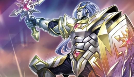 《暁の勇者ライダクロス》の使い方や相性の良いカードを徹底考察【遊戯王ラッシュデュエル】