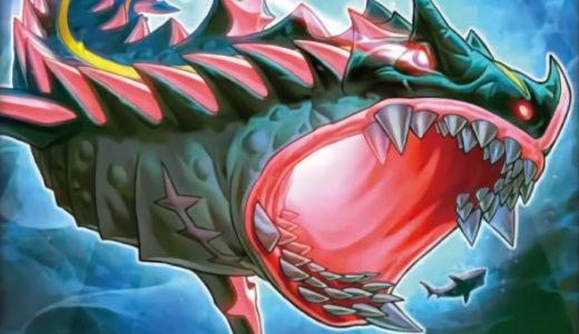 《交戦魚サメガロン》の使い方:相性の良いカードとデッキレシピを解説!【遊戯王ラッシュデュエル】