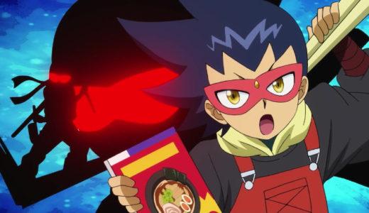 【大森麺三郎】キャラクター情報:デッキの特長・戦術と使用カード一覧【遊戯王SEVENS】