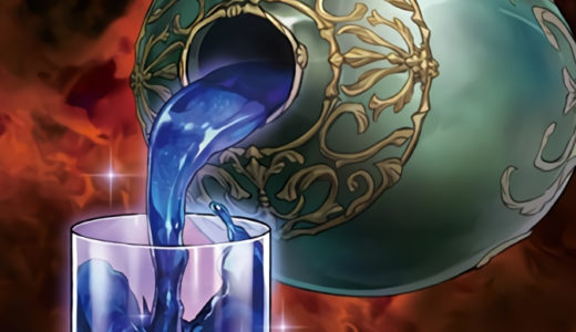 《ブルー・ポーション》の使い方や相性の良いカードを徹底考察【遊戯王ラッシュデュエル】