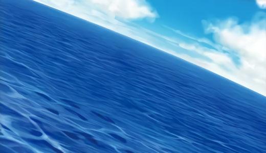《海》の使い方や相性の良いカードを徹底考察【遊戯王ラッシュデュエル】