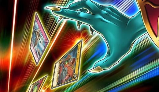 《手札抹殺》の使い方や相性の良いカードを徹底考察【遊戯王ラッシュデュエル】