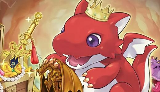 《トレジャー・ドラゴン》の使い方や相性の良いカードを徹底考察【遊戯王ラッシュデュエル】