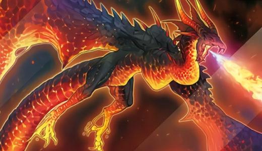 《バーニング・ブレイズ・ドラゴン》の使い方や相性の良いカードを徹底考察【遊戯王ラッシュデュエル】