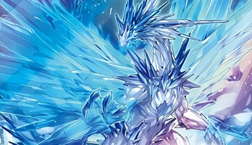 《エンシェント・アライズ・ドラゴン》の使い方や相性の良いカードを徹底考察【遊戯王ラッシュデュエル】