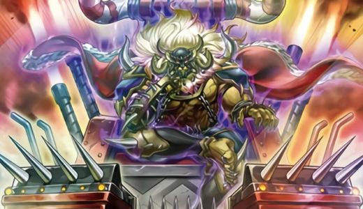 《獣機界覇者キングコンボイ・ライガオン》の使い方や相性の良いカードを徹底考察【遊戯王ラッシュデュエル】
