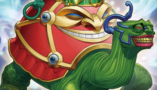 《強欲な大亀》の使い方や相性の良いカードを徹底考察【遊戯王ラッシュデュエル】