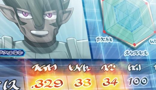 《トリプル3》の使い方や相性の良いカードを徹底考察【遊戯王ラッシュデュエル】