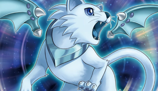 《青眼の白猫》の使い方や相性の良いカードを徹底考察【遊戯王ラッシュデュエル】