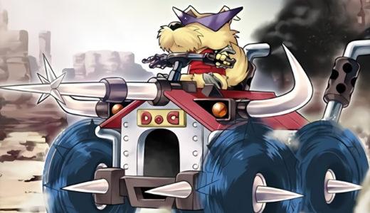 《獣機界バギー・ドッグ》の使い方や相性の良いカードを徹底考察【遊戯王ラッシュデュエル】