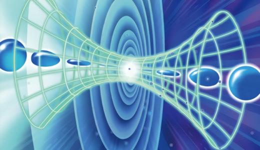 《量子ホール》の使い方や相性の良いカードを徹底考察【遊戯王ラッシュデュエル】
