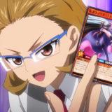 【蘭世】キャラクター情報:デッキの特長・戦術と使用カード一覧【遊戯王SEVENS】