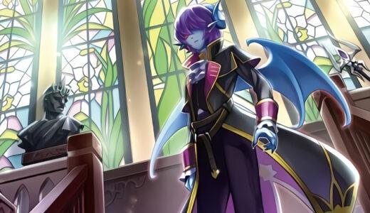 《ティタンの末裔》の使い方や相性の良いカードを徹底考察【遊戯王ラッシュデュエル】