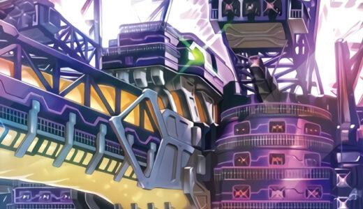 《幻竜重騎ウォームExカベーター》の使い方や相性の良いカードを徹底考察【遊戯王ラッシュデュエル】