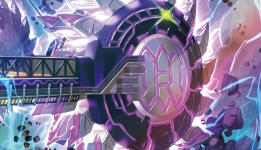 《幻竜重騎ウォームExカベーター[R]》の使い方や相性の良いカードを徹底考察【遊戯王ラッシュデュエル】
