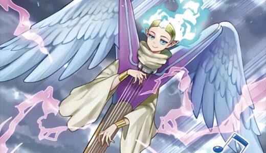《エレンジェル》の使い方や相性の良いカードを徹底考察【遊戯王ラッシュデュエル】