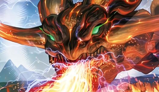 《灰覇炎神ヴァスト・ヴァルカン[L]》の使い方と相性の良いカードを徹底考察【遊戯王ラッシュデュエル】