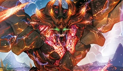 《灰覇炎神ヴァスト・ヴァルカン》の使い方と相性の良いカードを解説【遊戯王ラッシュデュエル】