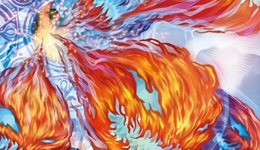 《灰覇炎神ヴァスト・ヴァルカン[R]》の使い方と相性の良いカードを徹底考察【遊戯王ラッシュデュエル】