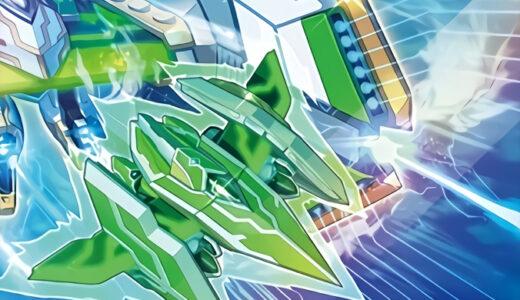 《超魔旗艦マグナム・オーバーロード[R]》の使い方と相性の良いカードを解説【遊戯王ラッシュデュエル】