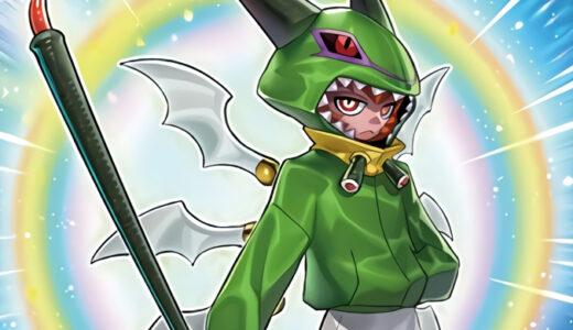 《寿司天使ドラゴンロール》の使い方と相性の良いカードを解説【遊戯王ラッシュデュエル】