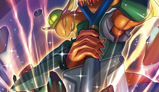 《幻刃剣匠》の使い方と相性の良いカードを解説【遊戯王ラッシュデュエル】