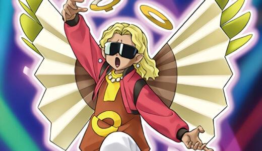 《陽天使チェケラエル》の使い方と相性の良いカードを解説【遊戯王ラッシュデュエル】