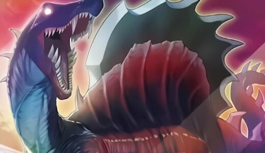 《ブレイドザウルス》の使い方と相性の良いカードを解説【遊戯王ラッシュデュエル】