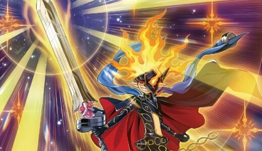 《ロード・マジック-レイズオルター》の使い方と相性の良いカードを解説【遊戯王ラッシュデュエル】