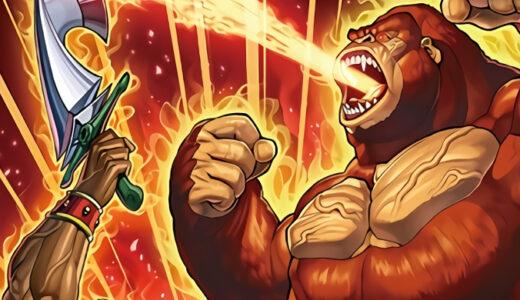 《野獣の激怒》の使い方と相性の良いカードを解説【遊戯王ラッシュデュエル】