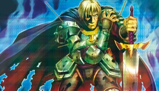 《戦士の生還》の使い方と相性の良いカードを解説【遊戯王ラッシュデュエル】
