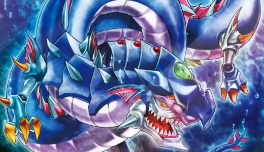 《海竜-ダイダロス》の使い方と相性の良いカードを解説【遊戯王ラッシュデュエル】